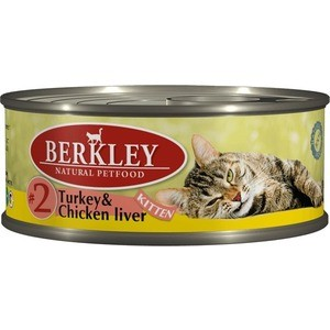 Консервы Berkley Kitten Turkey & Chicken Liver № 2 с индейкой и куриной печенью для котят 100г (75101)