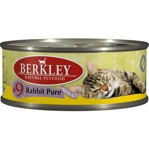 Консервы Berkley Adult Rabbit Pure № 9 с мясом кролика для взрослых кошек 100г (75108)