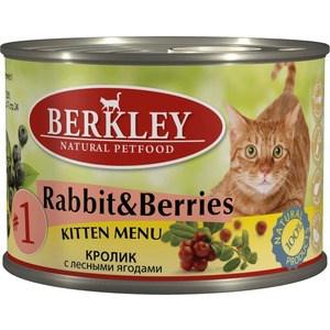 Консервы Berkley Kitten Menu Rabbit & Berries № 1 с кроликом и лесными ягодами для котят 200г (75150)