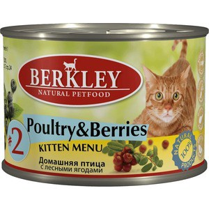 Консервы Berkley Kitten Menu Poultry & Berries № 2 с домашней птицей и лесными ягодами для котят 200г (75151)