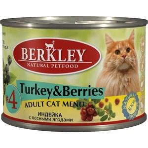 Консервы Berkley Adult Cat Menu Turkey & Berries № 4 с индейкой и лесными ягодами для взрослых кошек 200г (75153)