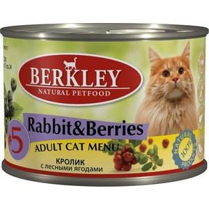 Консервы Berkley Adult Cat Menu Rabbit & Berries № 5 с кроликом и лесными ягодами для взрослых кошек 200г (75154)