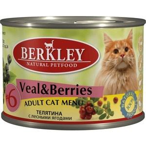 Консервы Berkley Adult Cat Menu Veal & Berries № 6 с телятиной и лесными ягодами для взрослых кошек 200г (75155)