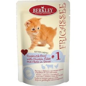 Паучи Berkley Fricasse Kitten Menu Rabbit&Beef,Chicken Fillet&Herbs in Sauce № 1 с кроликом,говядиной и курицей в соусе для котят 85г (75250)