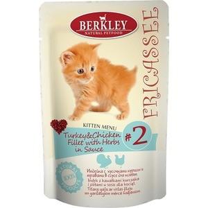 Паучи Berkley Fricasse Kitten Menu Turkey&Chicken Fillet&Herbs in Sauce № 2 с индейкой, курицей и травами в соусе для котят 85г (75251)