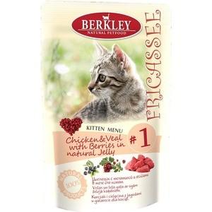 Паучи Berkley Fricasse Kitten Menu Chicken&Veal with Berries in natural Jelly № 1 с цыпленком,телятиной и ягодами в желе для котят 100г(75270)
