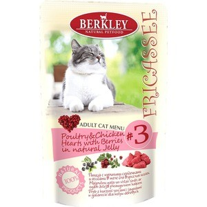 Паучи Berkley Fricasse Cat Menu Poultry&Chicken hearts&Berries in Jelly № 3 с птицей, куриными сердечками и ягодами в желе кошек 100г (75272)