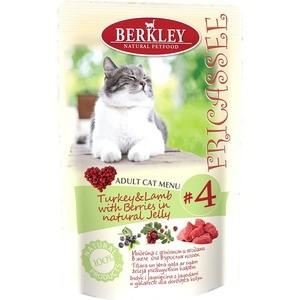Паучи Berkley Fricasse Cat Menu Turkey&Lamb with Berries in natural Jelly № 4 с индейкой, ягненком и ягодами в желе для кошек 100г (75273)