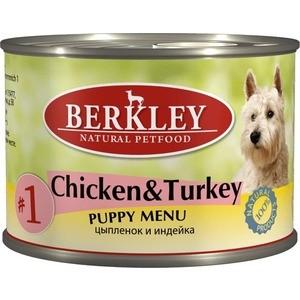Консервы Berkley Puppy Menu Chicken & Turkey № 1 с цыпленком и индейкой для щенков 200г (75000)