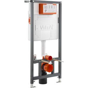 Инсталляция для унитаза Vitra (742-5800-01)