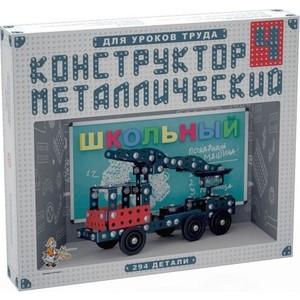 Конструктор Десятое Королевство Металлический Школьный-4 для уроков труда (02052) игрушка конструктор металлический школьный 3 для уроков труда