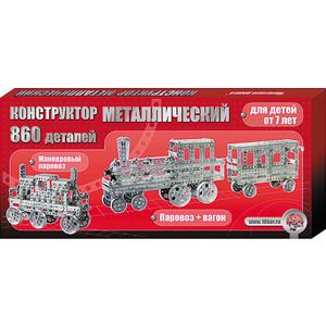 Десятое Королевство Конструктор металлический. Железная дорога 00948ДК конструктор металлический паровозик 00949