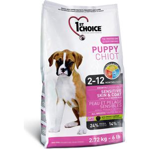 Сухой корм 1-ST CHOICE Puppy Sensitive Skin Lamb, Fish&Brown Rice с ягненком, рыбой и рисом для щенков с чувствительной кожей и шерстью 2,72кг(102.309) фото