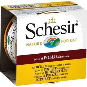 Консервы Schesir Nature for Cat Chicken Fillets & Rice Natural Style кусочки в собственном соку с куриным филе и рисом для кошек 85г(С178)