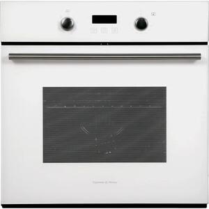 Электрический духовой шкаф Zigmund-Shtain EN 123.912 W