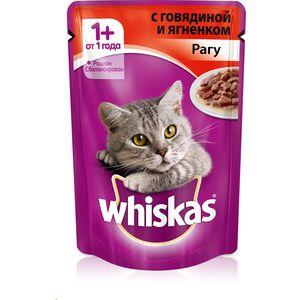Паучи Whiskas рагу с говядиной и ягненком для кошек 85г (10155453) цена и фото