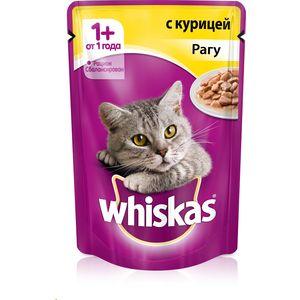 Паучи Whiskas рагу с курицей для кошек 85г (10155457) паучи для кошек и котов pcg ме о сардина с курицей и рисом в желе 80 г