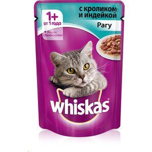 Паучи Whiskas рагу с кроликом и индейкой для кошек 85г (10155460) цена и фото