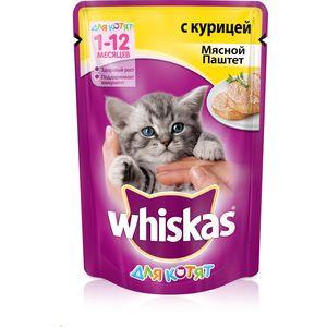 Паучи Whiskas мясной паштет с курицей для котят 85г (10156202)