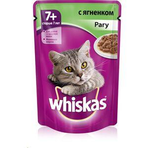 Паучи Whiskas рагу с ягненком для кошек старше 7 лет 85г (10156215)