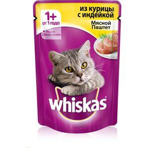 Паучи Whiskas мясной паштет из курицы с индейкой для кошек 85г (10156262) консервы whiskas для кошек от 1 года мясной паштет из говядины с печенью 85 г х 24 шт