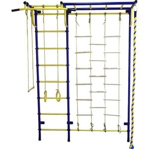 Детский спортивный комплекс Пионер С4ЛМ сине/жёлтый