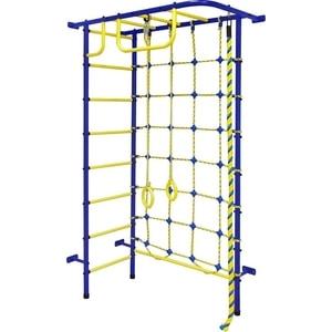 Детский спортивный комплекс Пионер 8 сине/жёлтый (00217)
