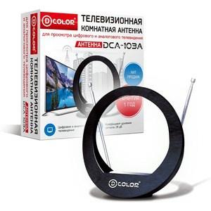 Комнатная антенна D-Color DCA-103A