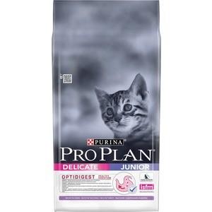 Сухой корм PRO PLAN OPTIDIGEST Delicate Junior Rich in Turkey с индейкой для котят чувствительным пищеварением 3кг (12293285)