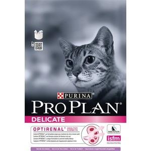 Сухой корм PRO PLAN OPTIRENAL Delicate Adult Cat Rich in Turkey с индейкой для поддержания здоровья почек кошек 1,5кг (12172067)