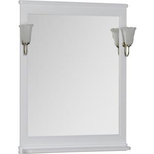 Зеркало Aquanet Валенса 70 белое (180150)
