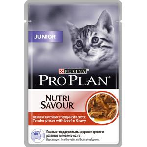 Паучи PRO PLAN Nutri Savour Junior Cat Pieces with Beef in Gravy кусочки в соусе с говядиной для котят 85г (12305656)