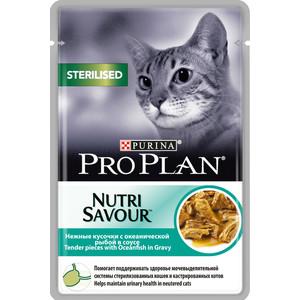 Паучи PRO PLAN Nutri Savour Sterilised Cat Pieces with Ocean Fish in Gravy кусочки в соусе с рыбой для стерилизованных кошек 85г (12305887)