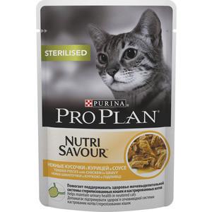 Паучи PRO PLAN Nutri Savour Sterilised Cat Pieces with Chicken in Gravy кусочки в соусе с курицей для стерилизованных кошек 85г (12249432)