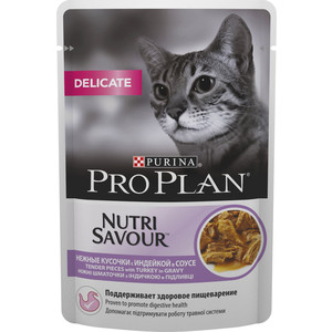 Паучи PRO PLAN Nutri Savour Delicate Cat Pieces with Turkey in Gravy кусочки в соусе с индейкой здоровое пищеварение для кошек 85г (12249431) a set of wet food friskies for cats with turkey in gravy pouch 85 gx 24 pcs