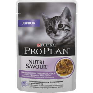 Паучи PRO PLAN Nutri Savour Junior Cat Pieces with Turkey in Gravy кусочки в соусе с индейкой для котят 85г (12238547) a set of wet food friskies for cats with turkey in gravy pouch 85 gx 24 pcs