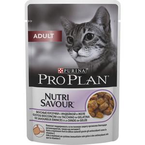 Паучи PRO PLAN Nutri Savour Adult Cat Chunks with Turkey in Jelly кусочки в желе с индейкой для кошек 85г (12286804)