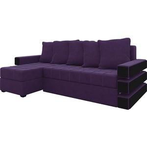 Диван угловой АртМебель Венеция микровельвет фиолетовый левый