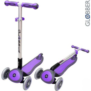 Самокат 3-х колесный Globber 446-103 ELITE S My Free Fold up PURPLE