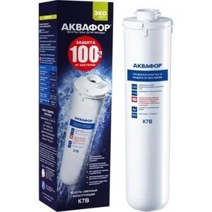 Сменный модуль Аквафор Модуль сменный фильтрующий для мягкой воды К7В