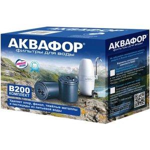 Сменный модуль Аквафор Модуль сменный фильтрующий В200 (комплект)