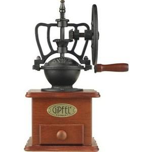 Кофемолка ручная Gipfel (9210)