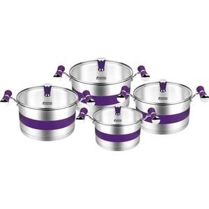 Набор посуды 8 предметов Werner Ingrid (0667) цены онлайн