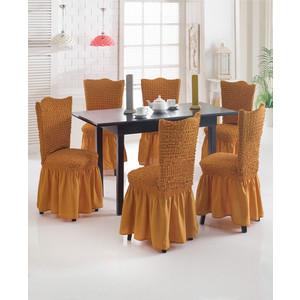 Набор чехлов для стульев 6 предметов Juanna (8029 карамельный)