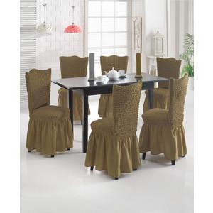 Набор чехлов для стульев 6 предметов Juanna (8029 кофе с молоком)