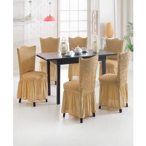 Набор чехлов для стульев 6 предметов Juanna (8029 медовый)