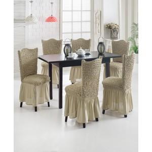 Набор чехлов для стульев 6 предметов Juanna (8029 молочный)