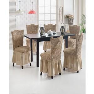 Набор чехлов для стульев 6 предметов Juanna (8029 серо-коричневый)