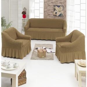 Набор чехлов для мягкой мебели 3 предмета Juanna (7565 кофе с молоком) цены онлайн