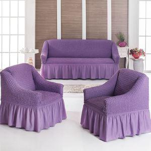 Набор чехлов для мягкой мебели 3 предмета Juanna (7565 лиловый)